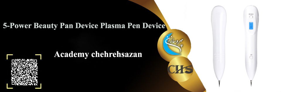plasma pen Training Course, plasma pen Training, plasma pen Training certificate, plasma pen Training,Beauty Pan Training Course, Beauty Pan Training, Beauty Pan Training certificate, Beauty Pan Training
