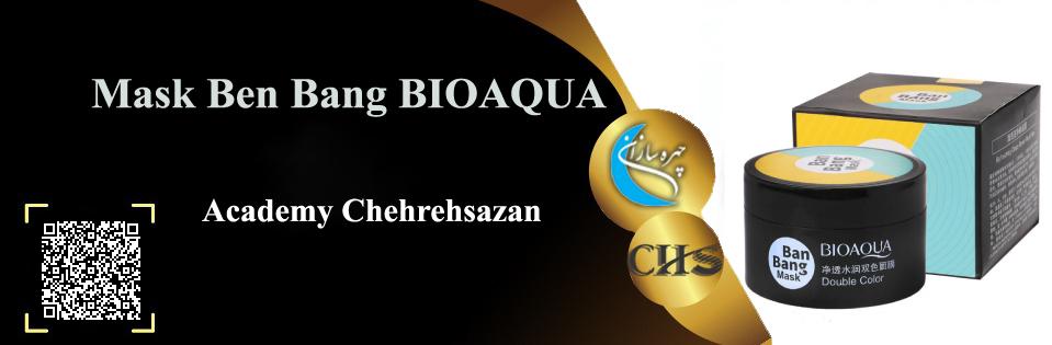 Mask Ben Bang BIOAQUA , Pollogen mashin training, Pollogen mashin training certificate, buy Mask Ben Bang BIOAQUA , Mask Ben Bang BIOAQUA price