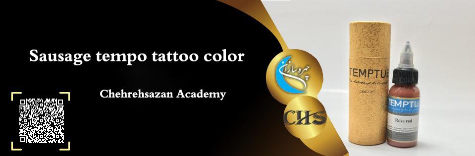 Sausage Tattoo Tattoo Color, Sausage Tattoo Tattoo Tutorial, Sausage Tattoo Tattoo Tutorial, Sausage Tattoo Virtual Tutorial Course