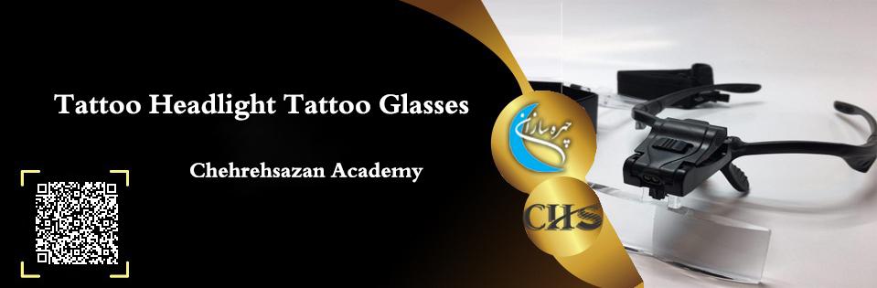Tattoo Headlight Tattoo Glasses, Tattoo Tattoo Tutorial Glasses Tattoo Tutorial, Tattoo Tattoo Tattoo Tutorial, Tattoo Tattoo Virtual Tutorial Course