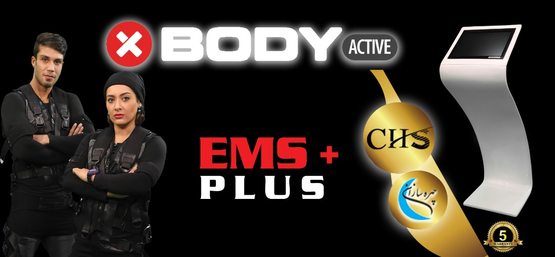 X-Body Active 2020,X-Body Active,X-Body, Price X-Body Active 2020,Price X-Body Active,Price X-Body