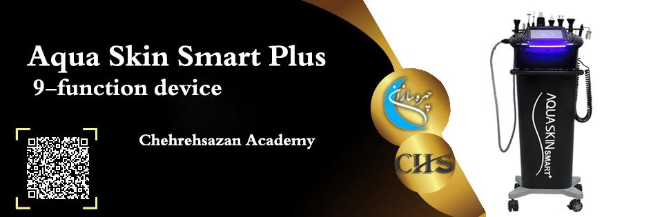 aqua Skin training course, aqua Skin training, aqua Skin training certificate, aqua Skin certificate , aqua Skin course