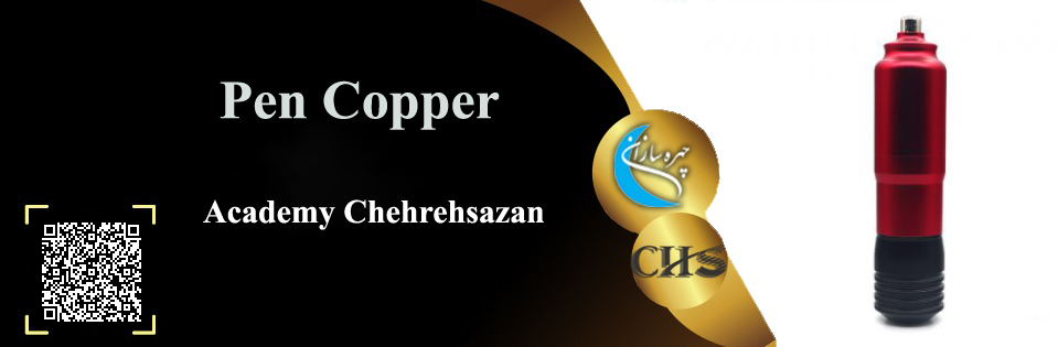 Hairdressing instructor training course, Training for Nail Art, Virtual course of nail design, Certificate of coaching and teacher training for nail polish,nail artist, Professional technical degree of Nail technician, Educational video for nail implants,chehrehsazan, chehrehsazan academy,chehrehsazan tehran, makeup,hair style,Hair color,Hyaluron Pen,