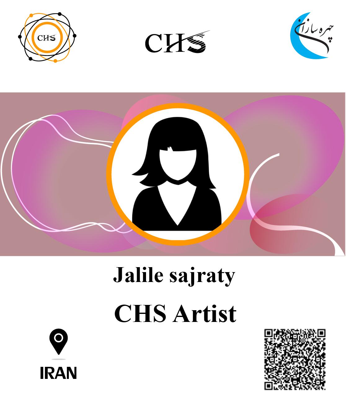 Jalile sajraty, Shinion certificate, Shinion training, Shinion certificate, Shinion, Shinion Jalile sajraty, Shinion training certificate Jalile sajraty