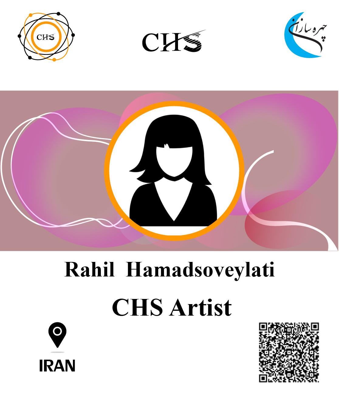 Rahil Hamadsoveylati, Shinion training certificate, Shinion, Shinion certificate, Shinion training, Shinion training Rahil Hamadsoveylati, Shinion training certificate Rahil Hamadsoveylati