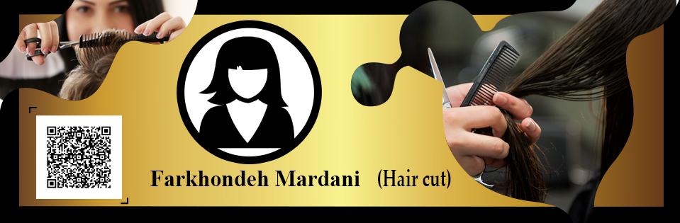 Farkhondeh Mardani, Shortness training certificate, Shortness, Shortness certificate, Shortness training, Shortness training Farkhondeh Mardani, Shortness certificate Farkhondeh Mardani