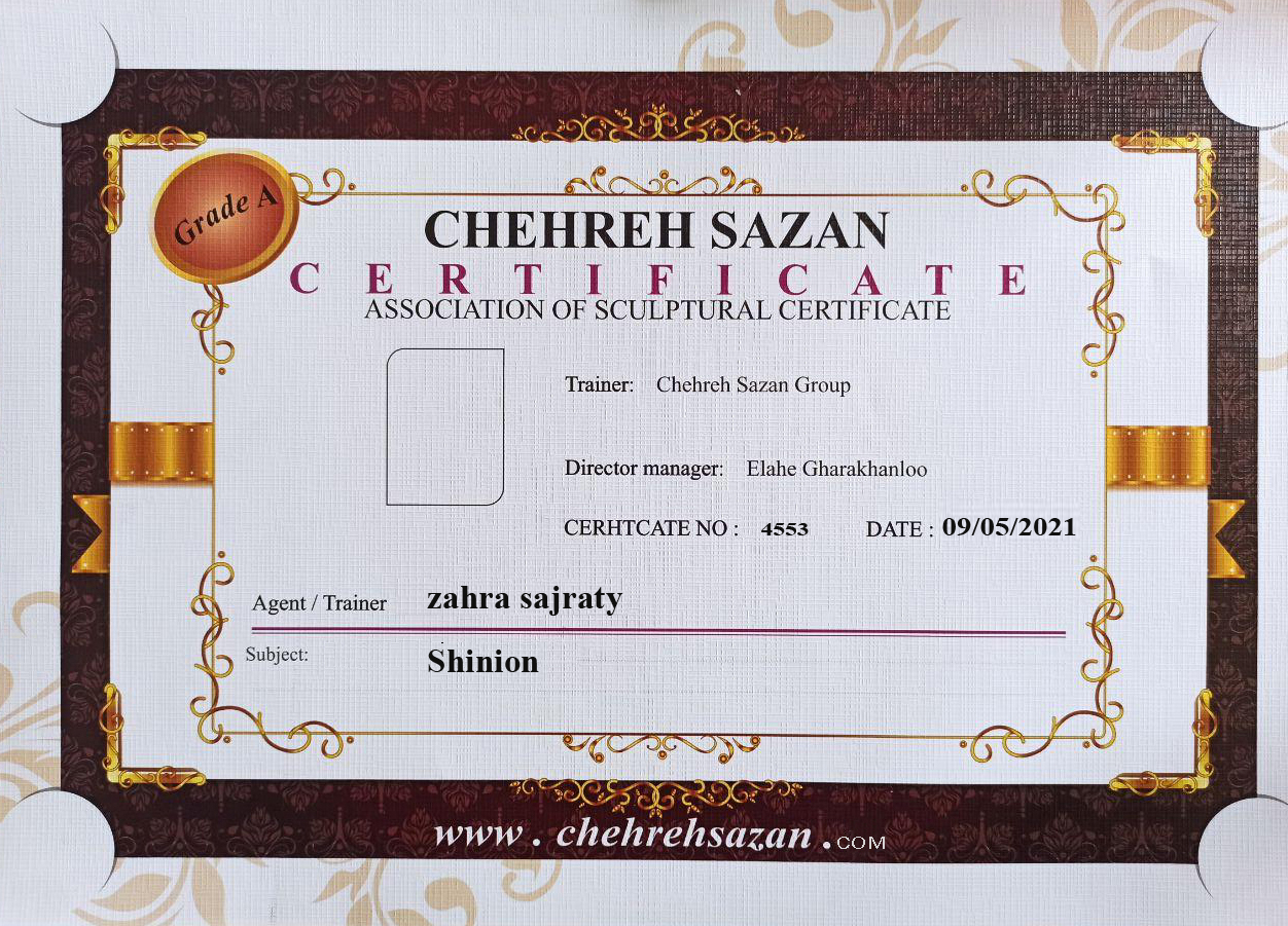 zahra sajraty, Shinion certificate, Shinion training, Shinion certificate, Shinion, Shinion zahra sajraty ,Shinion training certificate zahra sajraty