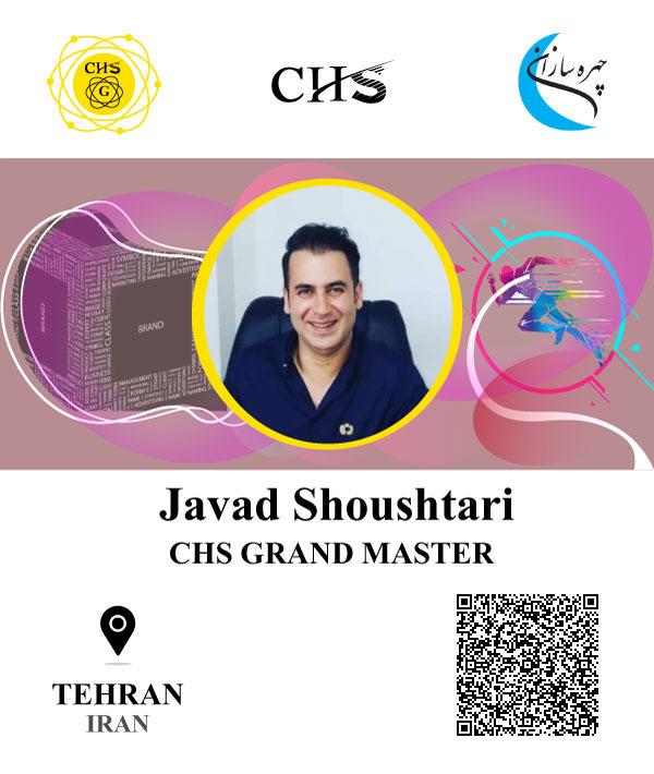 Seyed Javad Shoushtari