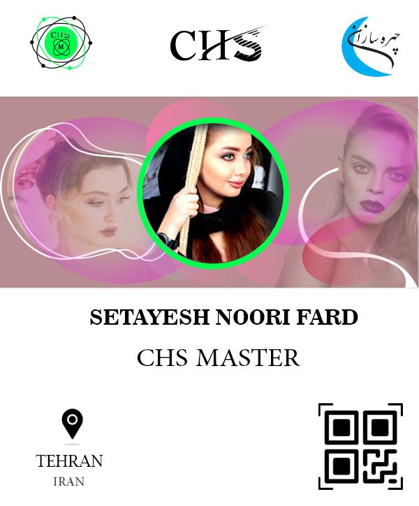 Makeup virtual training course, Makeup course, Makeup training, Makeup virtual training course certificate, Makeup virtual training certificate