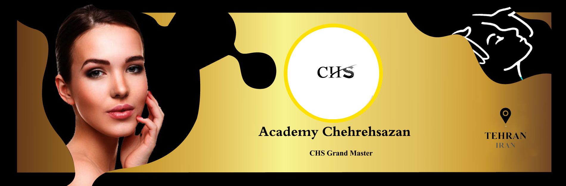 Chehrehsazan Academy,chs