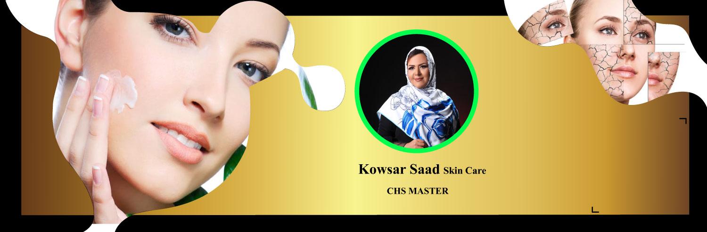 Skin Care,Skin Care Kowsar Saad,Kowsar Saad